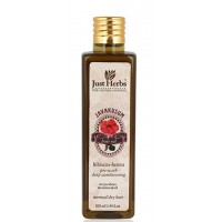 Just Herbs Javakusum Hair Oil