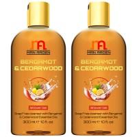 Man Arden Bergamot & Cedarwood Shower Gel(Pack of 2)