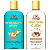 Man Arden Energizing Sport + Arabian Oudh Shower Gel
