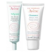 Avene Radiant Skin Routine Kit