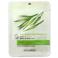 ReinPlatz Green Barley Leaves Essence