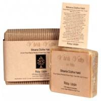 Vana Vidhi Besana, Dudha Haldi - Gram Flour, Fresh Milk and Turmeric Complexion