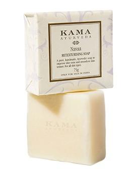 Kama Ayurveda Navaa Retexturising Soap