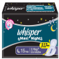 Buy Whisper Maxi Overnight Sanitary Pads XL Wings 15 pc Pack - Nykaa