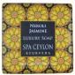 Buy Spa Ceylon Luxury Ayurveda Neroli Jasmine Luxury Soap - Nykaa