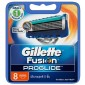 Buy Gillette Fusion Proglide FlexBall Manual Shaving Razor Blades (Cartridge) 8s Pack - Nykaa