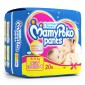 Buy MamyPoko Pants Diapers For New Born (3 - 5 Kg) - 20 Pieces - Nykaa