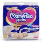 Buy MamyPoko Pants Extra Absorb Diapers - S (78 Pieces) - Nykaa