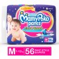 Buy MamyPoko Pants Extra Absorb Diapers - M (56 Pieces) - Nykaa