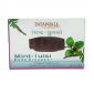 Buy Patanjali Mint Tulsi Body Cleanser - Nykaa