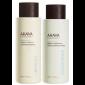 Buy AHAVA Hair Treatment Combo - Nykaa