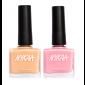 Buy Nykaa Nails Enamel - Candy Surprise Combo - Nykaa