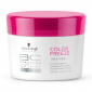 Buy Schwarzkopf Bonacure Color Freeze Treatment - Nykaa