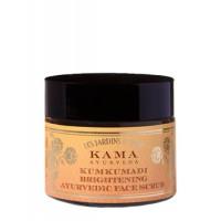 Kama Ayurveda Kumkumadi brightening Ayurvedic Face Scrub