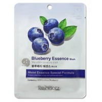 ReinPlatz Blueberry Essence Mask