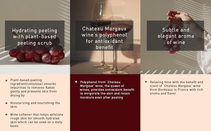 Innisfree wine peeling jelly softener product details page three.