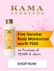 Get Online Offers on Kama Ayurveda Products On Purchase of 2500 and above get a Sanobar body moisturizer(250ml) Free