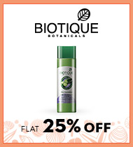Biotique Makeup Skin Haircare Fragrance Herbal Mom Baby Mens Products – Online Shopping Offers