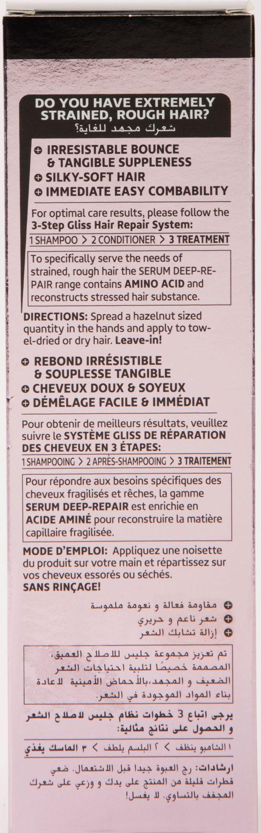 Schwarzkopf Gliss Hair Repair Extreme Serum - Deep Repair(100ml)