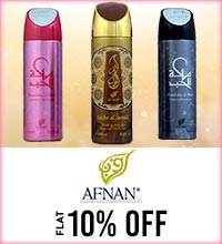 Get Online Offers on Afnan Products Flat 10%
