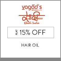 Get Online Offers on Vagad's Khadi Products Flat 10% off